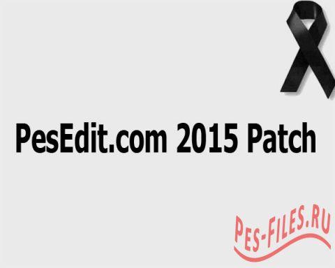 Команда PesEdit не будет делать патчи для Pes 2015