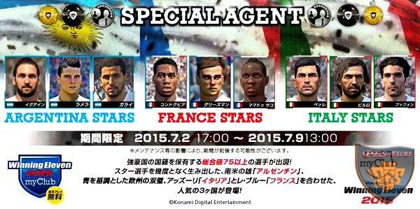 Новый агент Myclub в Pro Evolution Soccer 2015