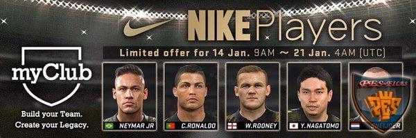 Pes 2016 новый специальный агент Nike Players в Myclub