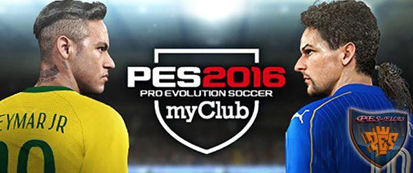 Бесплатная версия Pes 2016 доступна на PC