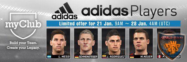 Myclub специальный агент Adidas Players Pes 2016