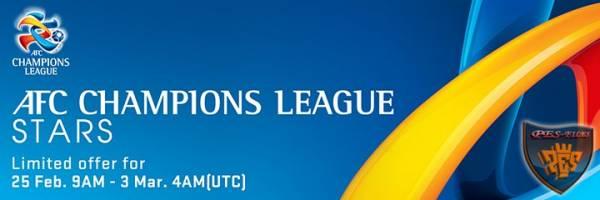 AFC Кубок Азии Pes 2016
