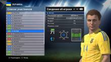 Ротан Евро 2016 для Pes 2016 DLC 3.0
