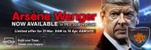 Новый агент Myclub Лига Чемпионов