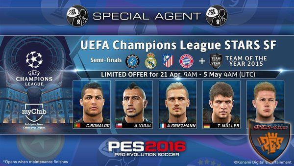 Pes 2016 агент Uefa Champions League Stars SF и бонусы