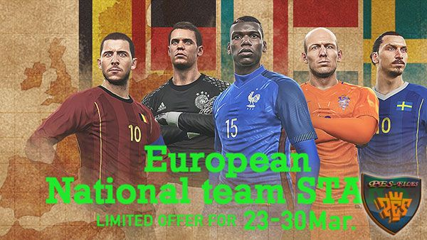 Агент myClub European National team STARS