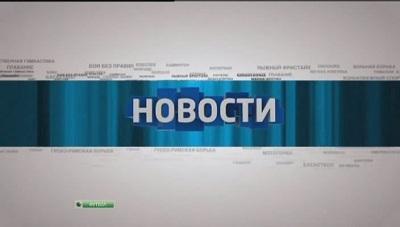 Новости Футбола / Эфир от 06.04.2014