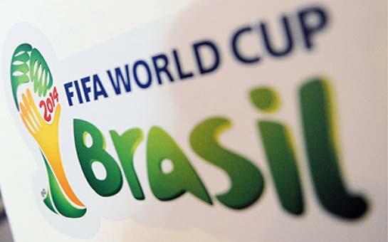 Официальная песня чемпионата мира по футболув Бразилии