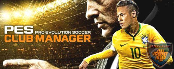 Обновление мобильной игры PES Club Manager