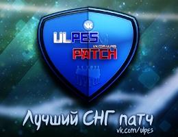 UlPES PATCH PES 2017